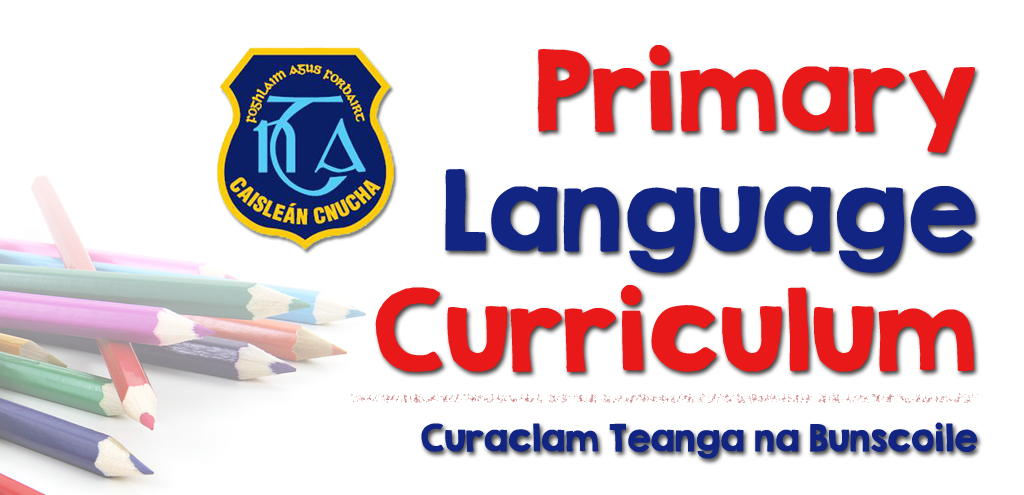 primary language curriculum